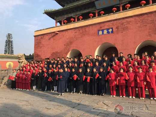 """河南中岳庙积极开展""""庆祝中华人民共和国成立70周年""""系列活动"""