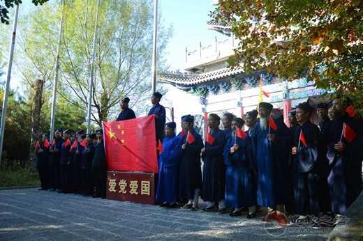 崆峒山道众隆重开展了庆贺中华人民共和国成立70周年系列活动