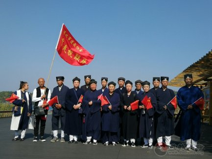 通化市道教协会举行庆祝中华人民共和国成立70周年爱国主义活动