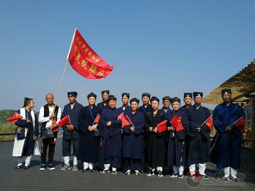 通化市道教协会庆祝中华人民共和国成立70周年爱国主义活动