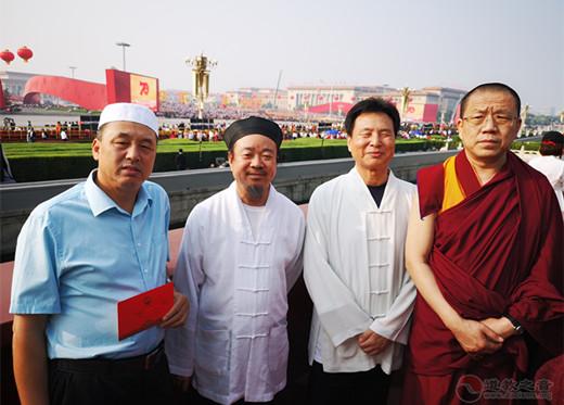 北京市道教界代表人士应邀参加庆祝中华人民共和国成立70周年大会观礼