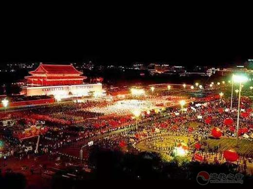 北京市道教界代表人士應邀參加慶祝中華人民共和國成立70周年大會觀禮