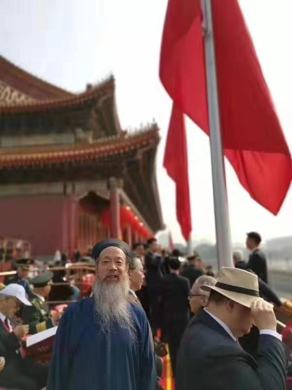 中国道教协会代表应邀参加庆祝中华人民共和国成立70周年大会观礼