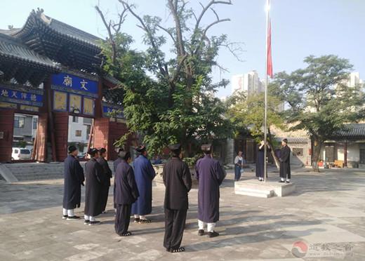 朔州市道教界举行庆祝中华人民共和国成立70周年爱国主义活动