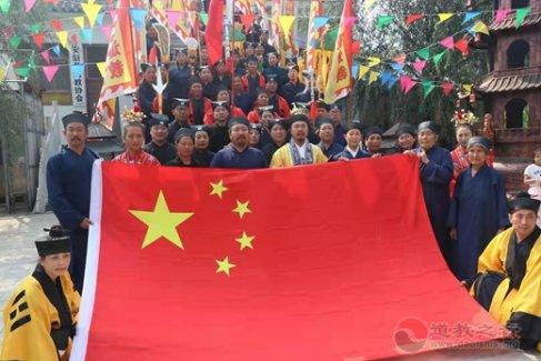雄安新区安新道教界致敬祝福新中国70华诞