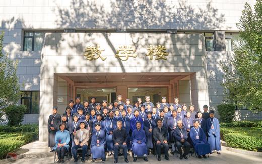 京津冀地区道教中国化专题培训班在北京开班