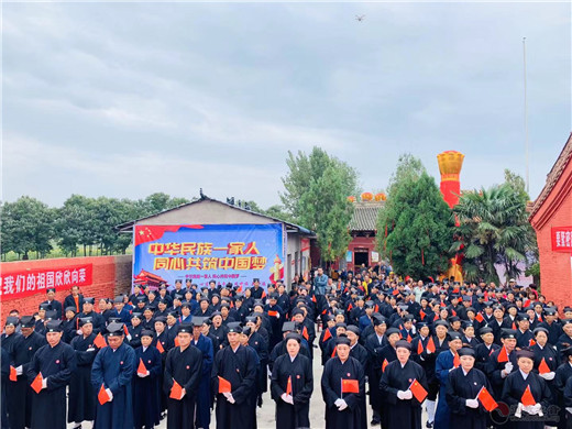 河南省道協在全省道教界開展《我和我的祖國》學唱活動的倡議