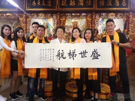 马来西亚麻坡紫竹堂一行参访厦门朝宗宫