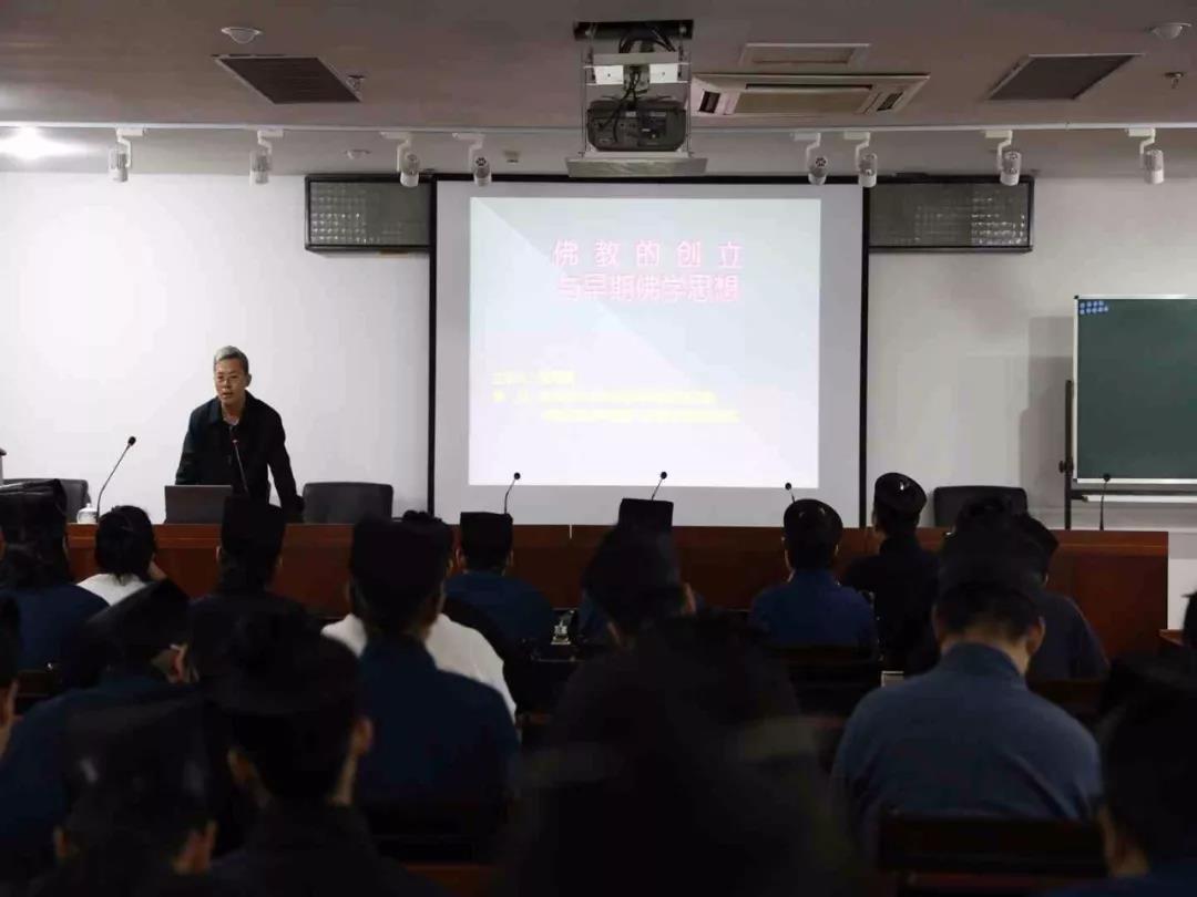 中国道教学院特邀中国人民大学张风雷教授作专题讲座