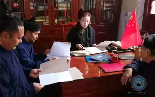 济南市道教协会抽查道教活动场所管理情况