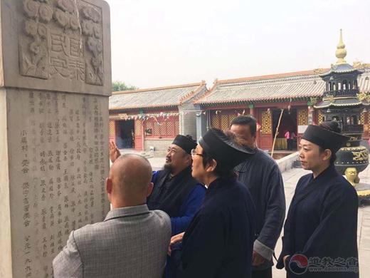 涿州泰宁宫举办九月十五庙会暨书画笔会