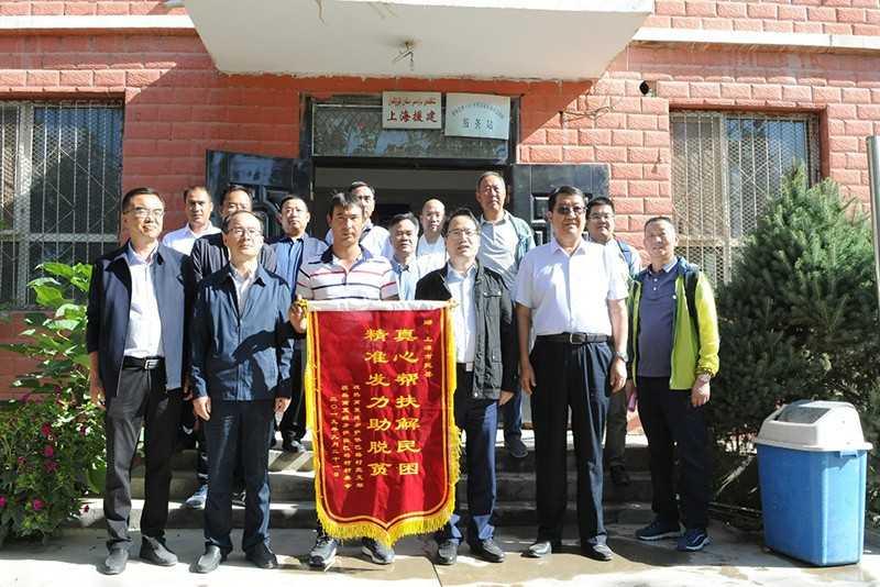 上海宗教代表人士考察团赴新疆学习交流考察