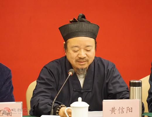 2019年《中華續道藏》編纂出版工程工作會議在北京召開