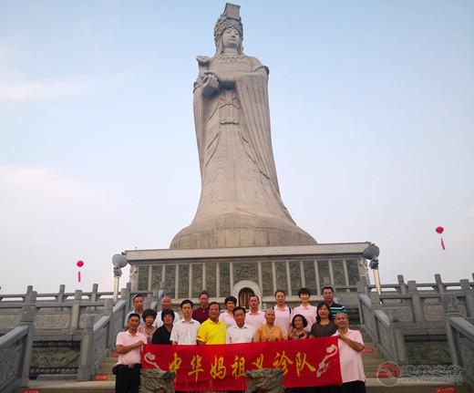 中华妈祖义诊队赴广东省海陆丰为民众治病