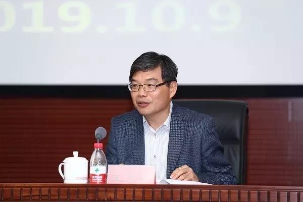 江苏省宗教团体负责人培训班在北京举办