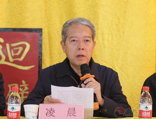 河北省第十届玄门讲经活动在廊坊霸州市华山古庙开幕