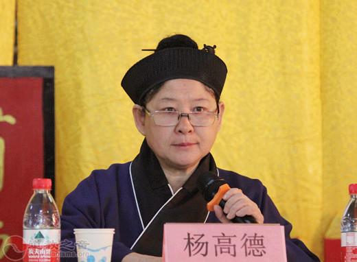 河北省第十屆玄門講經活動在廊坊霸州市華山古廟開幕