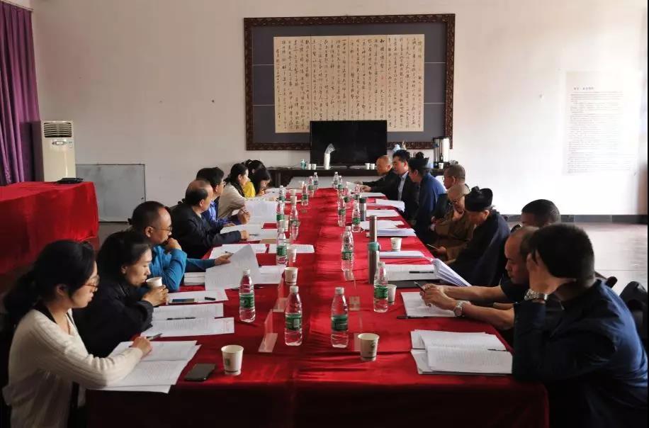 湖北省宗教立法调研座谈会在武汉长春观道藏阁举行