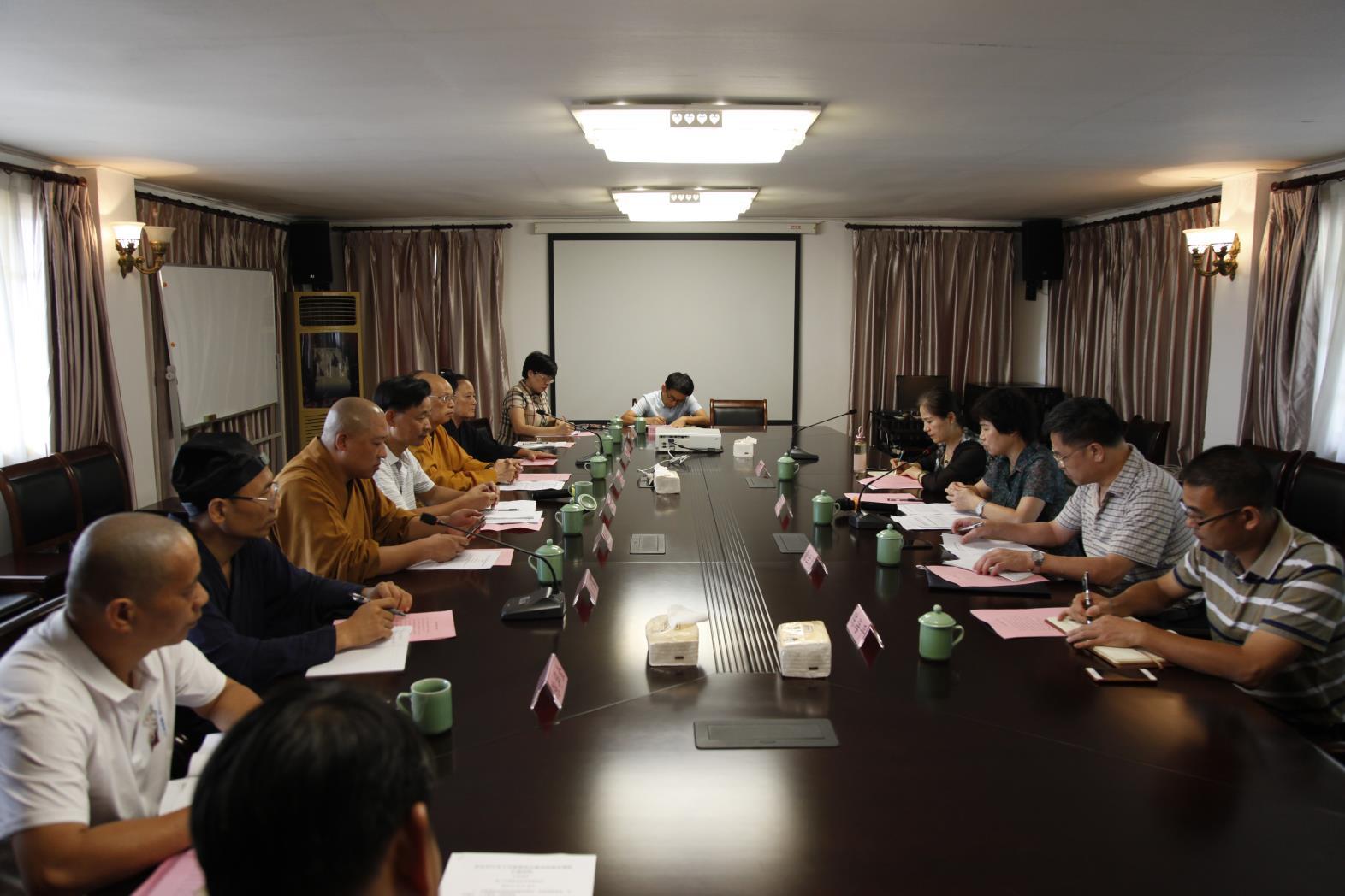 福建省民宗廳調研組赴廈門、泉州開展規范宗教團體建設調研