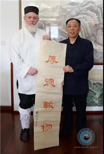 美國道教協會會長至厚道長一行拜訪中國道教協會