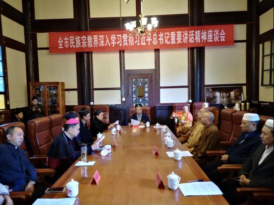 成都市委统战部组织市民族宗教界学习贯彻习近平总书记庆祝新中国成立70周年重要讲话精神