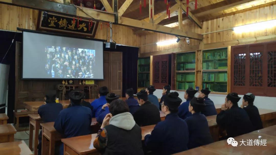 武汉大道观组织道众观看第七届世界军人运动会开幕式直播