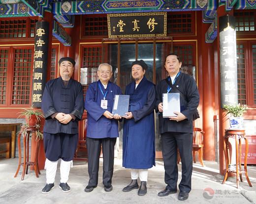 香港国际道教慈善访问团一行参访北京吕祖宫