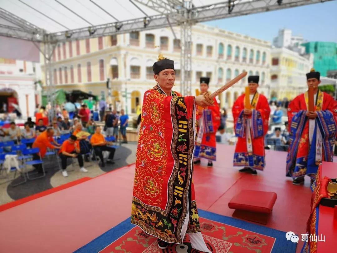 江西葛仙山灵宝道教科仪团参加澳门道教文化节