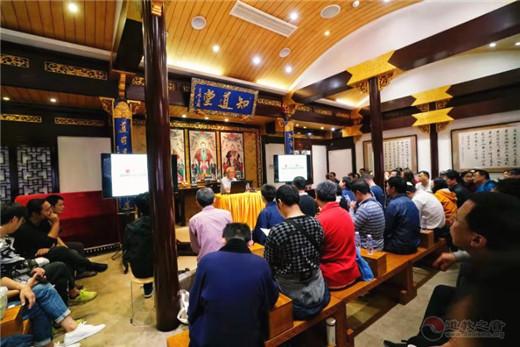 """上海城隍庙举行""""畅玄""""讲座"""