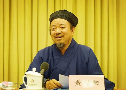 北京市道教协会举办教职人员证书颁发仪式