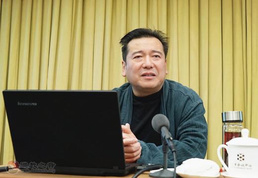 北京市道教协会举办教风建设培训班暨教职人员证书颁发仪式