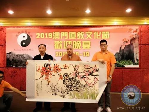 中国道教协会副会长兼秘书长张凤林道长应邀出席2019澳门道教文化节