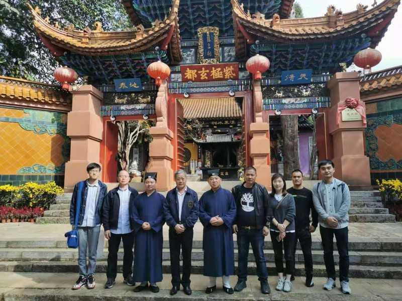 中国宗教学会副会长一行到龙泉观参访交流