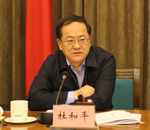 黑龙江省委宗教工作领导小组会议在哈尔滨召开