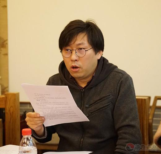 北京市道教协会召开三届五次常务理事会议