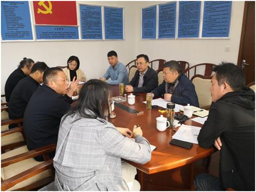 第五届国际道教论坛筹委会一行赴中国道协对接工作