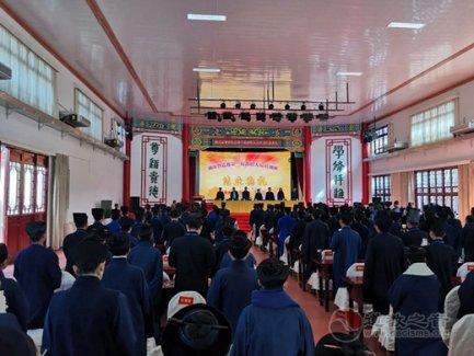 湖南省道教协会第二期教职人员培训圆满结业