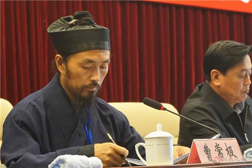 吉林省道教协会第二次代表会议在长春举行