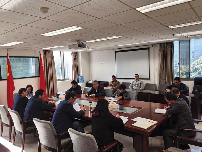 贵州省民宗委召开民族宗教领域安全风险隐患排查整治工作部署会