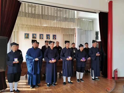 青海省道教协会举办新认定教职人员证书颁发仪式
