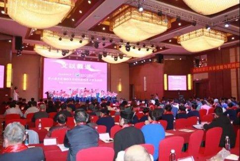 第二届《道德经》博士论坛在宜春隆重开幕