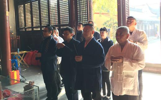 马来西亚道教总会参访团一行到苏州城隍庙交流参访