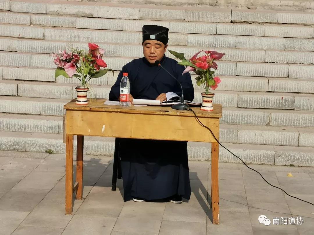 南阳市道协第二届玄门讲经巡讲活动在三贤山道观启动