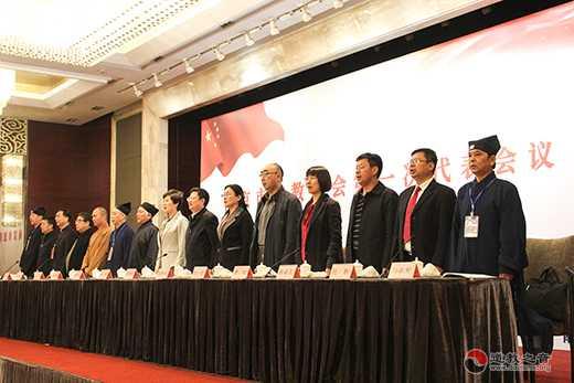 南京市道教协会第一次代表会议顺利召开