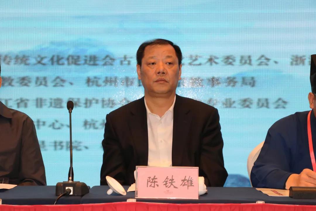 道教与中国传统文化论坛在杭州举行