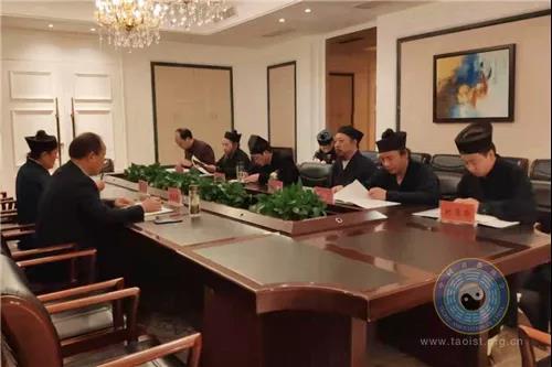 湖北省道教协会领导班子学习贯彻党的十九届四中全会精神