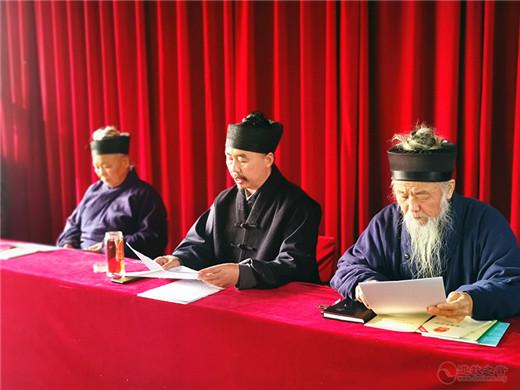 泰山道教界集体学习十九届四中全会精神