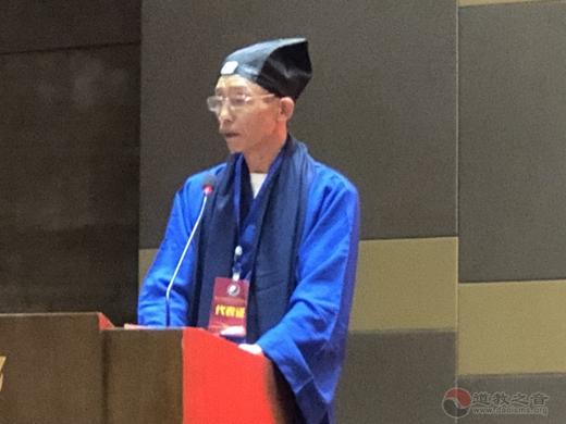 晋江市道教协会举行第五次代表大会暨第五届理监事会就职典礼