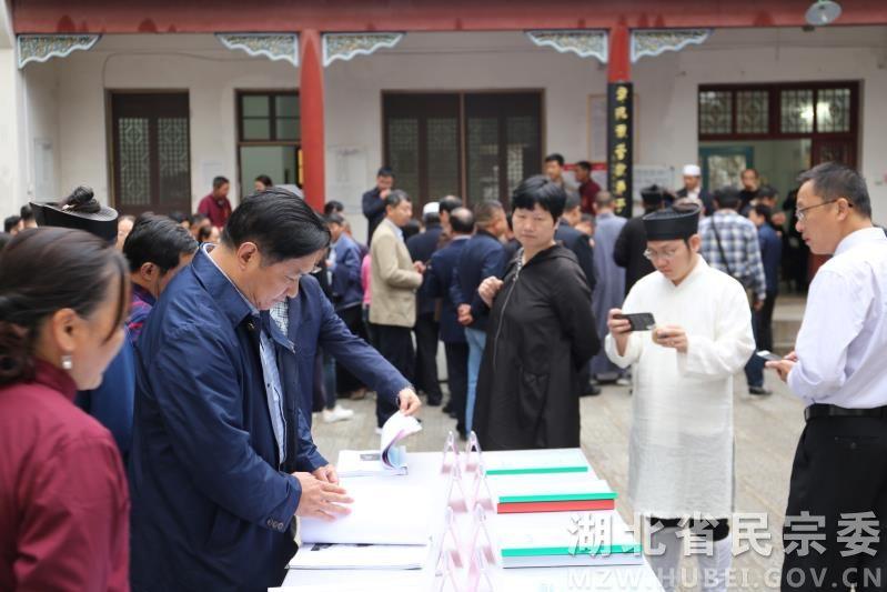 """湖北省举办宗教活动场所""""四进""""活动现场交流培训会"""