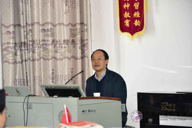 华中师范大学刘固盛教授到武当山道教学院授课